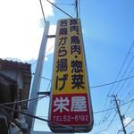 14178050 - かんバ~ン!