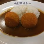 坂井カレー - カニクリームコロッケカレー