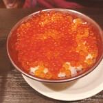 鮮魚とおばんざい 浜金 - イクラご飯