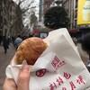 真老大房 - 料理写真:鲜肉月饼