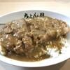 食堂 ゝ月 - 料理写真:カツカレー(930円)