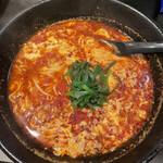 北崎商店 - トマト辛麺 11辛 中華麺
