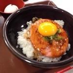 すき家 - まぐろのユッケ丼 大盛 670円