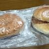 村島パン店 - 料理写真: