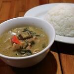 タイ料理 プリック天満 - ゲーンキアオワーン