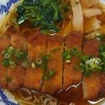 chuukamenkicchimmakuri - スープは醤油が強すぎないか?