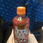 セブンイレブン ハートイン - ドリンク写真:* 小岩井ミルクとココア ホット 400ml  168円