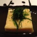 14180773 - ①先付:もろこし豆腐とおかひじき