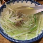 141809752 - 【2020.11.11】女将さん特製の絶品テールスープ。