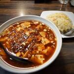 安安酒楼 - 料理写真:麻婆麺と半炒飯セット750円