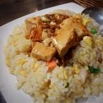 安安酒楼 - 料理写真:炒飯に麻婆豆腐のせ