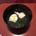 祇園迦陵 - しんじょふわふわ お吸い物