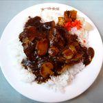 第一洋食店 - ハヤシソースをオンザライス