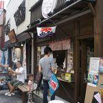 あずきや 安堂 - 調布駅北口から歩いて5分。昔懐かしい雰囲気のお店です。