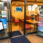 Kyoueidou - 「神保町駅」より徒歩1分、神保町サンビルディング 地下1階