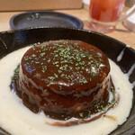 大衆肉スタンドペロペロ -