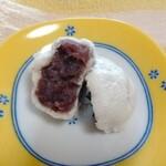 菓匠 白妙 - 料理写真:白妙饅頭