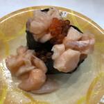 元禄寿司 - こぼれ鮭トロ軍艦200円