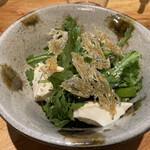ごち惣家 - 春菊サラダ