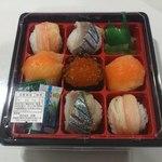14185746 - てまり寿司@850円。