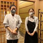 141855757 - ご主人の萩原さんは招福楼にて修行を積み、2008年に家業である日本料理柚木元を継ぐことに。女将さんがまた素晴らしい方。ご夫婦、お似合いです♡