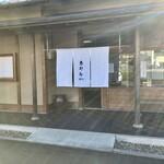 恵那寿や  - 和の設えの落ち着いた店