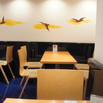 京・茶房 TSURU - 池袋西武地下1階にあるお店。24席あります。