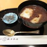 京・茶房 TSURU - 【2012/4】ぜんざい(840円)♥