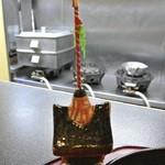 14186355 - トリ貝の黄身酢がけ