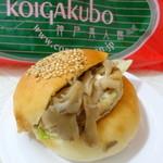 鯉ヶ窪 - 豆腐バーガー(きのこ)