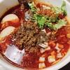 香氣 四川麺条 - 料理写真:麻辣麺 850円