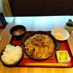 Hokkaidouhadekkaidouohotsukunomegumiabashirishi - ジンギスカン焼き定食