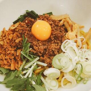 麺屋 すが田 - 料理写真:台湾まぜそば