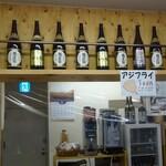 山田酒類販売 - 店内