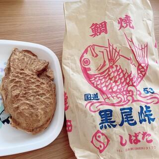 柴田商店 - 料理写真: