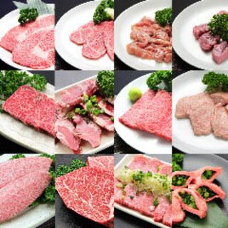 食べ放題のお肉の価値観を変えます★