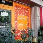 メルカート - 明るい綺麗なオレンジ色が目印です♪