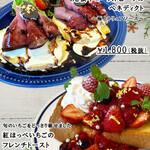 ELOISE's Cafe - 期間限定フレンチトースト
