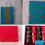 資生堂パーラー - 青の包装紙、中の赤箱。目が覚めます~^^