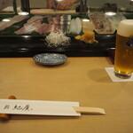 紀廣 - テーブルセット
