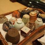 紀廣 - 燗酒用のお猪口を選ぶ