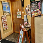Sushisakabasushiichi - 入口