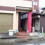 住吉飯店 - 駐車場側出入口