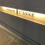 141901338 - お店の入り口…なんかちょっといつも行く店とは                                              感じが違う…『レストラン ラッセ』