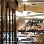 141925584 - ブーランジェリー寄りテラス横のテーブルを選択