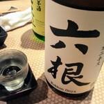 Kyoudoshukouaomoriya - 六根純米オニキス