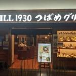 GRILL1930 つばめグリル -