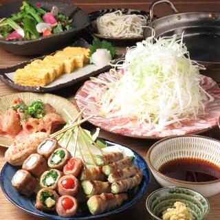 【宴会コース】名物料理を堪能!コース3,300円~