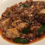 141930850 - マーボー豆腐(アップ)