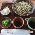 鬼怒川 竹やぶ - 料理写真:田舎そば